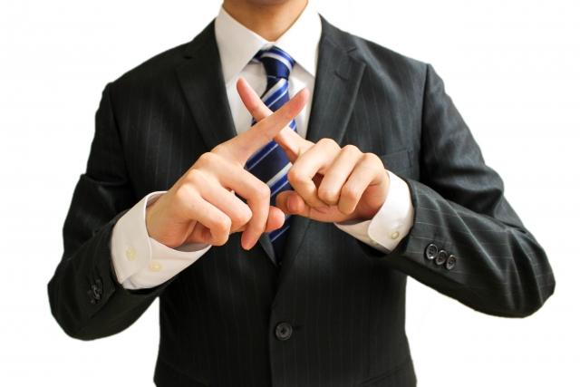 勝手にjQueryを使うのはNG?株式会社RJCで教える客先常駐の際のルール